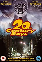 Primary image for 20th Century Boys 1: Beginning of the End