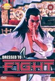 Zhe jian chuan ji Poster