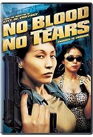 Pido nunmuldo eobshi(2002) Poster - Movie Forum, Cast, Reviews