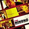 Ninong (2009)