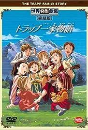 Torappu ikka monogatari Poster - TV Show Forum, Cast, Reviews