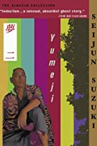 Image of Yumeji