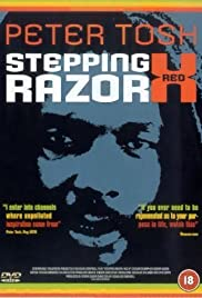 Stepping Razor: Red X Poster