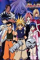 Fantomu no hisoyaka na tanoshimi (2005) Poster