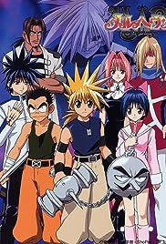 War game kaishi! Poster