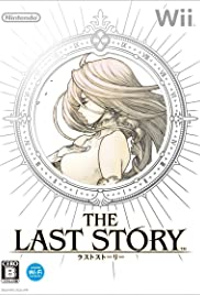 The Last Story (2011) Poster - Movie Forum, Cast, Reviews