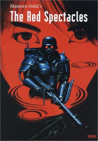 Jigoku no banken: akai megane (1987)