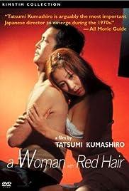 Akai kami no onna(1979) Poster - Movie Forum, Cast, Reviews