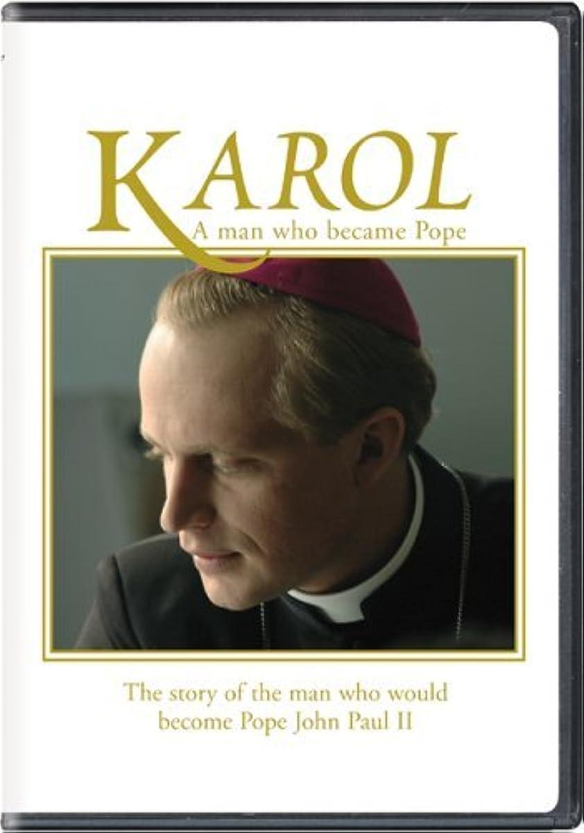 Karolis: žmogus, tapęs popiežiumi