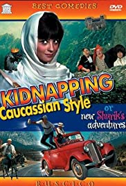 Kidnapping, Caucasian Style Poster