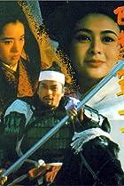 Image of Xi chu bawang