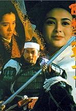 Xi chu bawang