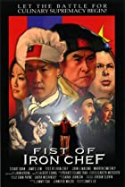 Image of Fist of Iron Chef