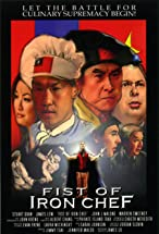 Primary image for Fist of Iron Chef