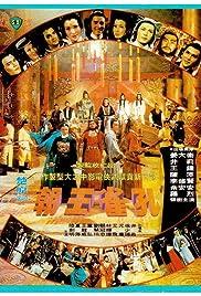 Kong que wang chao Poster