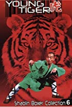 Xiao lao hu (1973) Poster