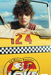 Annie Golden Picture