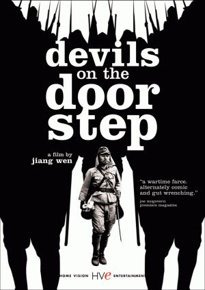 Devils on the Doorstep poster
