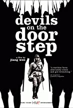 Primary image for Devils on the Doorstep