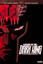Image of Legends of the Dark King: A Fist of the North Star Story