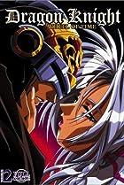 Image of Dragon Knight