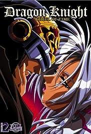 Doragon naito Poster
