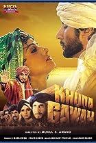 Image of Khuda Gawah