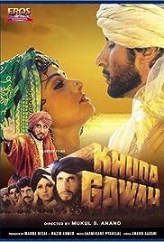 Khuda Gawah(1992) Poster - Movie Forum, Cast, Reviews