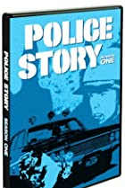 Image of Police Story: The Cutting Edge