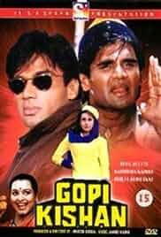 Gopi Kishan Poster