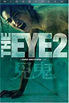 Image of The Eye 2