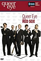 Image of Queer Eye