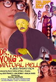 Dr. Wong's Virtual Hell Poster