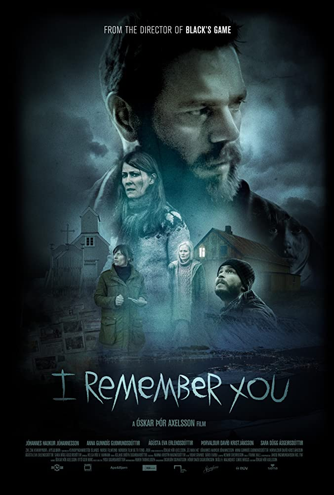 I Remember You BluRay