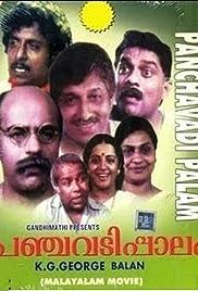 Panchavadi Palam Poster