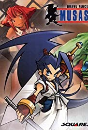 Brave Fencer Musashi Poster