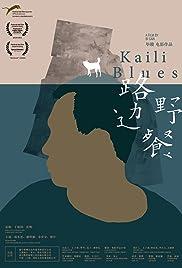 Kaili Blues Poster