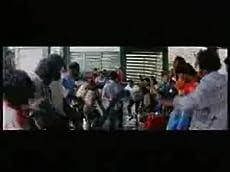 Pokkiri Trailer