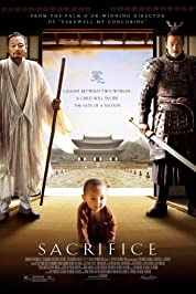 Sacrifice (2010) poster