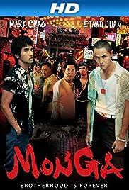 Báng-kah(2010) Poster - Movie Forum, Cast, Reviews