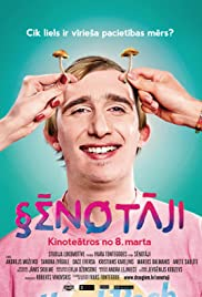 Senotaji Poster