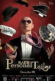 Si ren ding zhi(2013) Poster - Movie Forum, Cast, Reviews