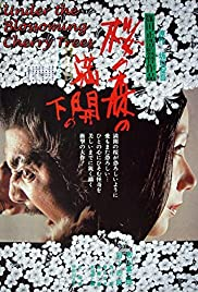 Under the Blossoming Cherry Trees (1975) Poster - Movie Forum, Cast, Reviews
