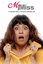 Mr Ya Miss(2005) Poster - Movie Forum, Cast, Reviews