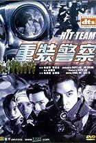 Image of Hit Team