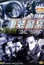 Chung chong ging chaat Poster