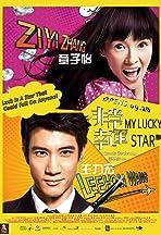 Fei chang xing yun