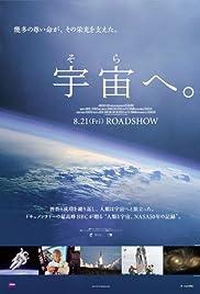 Rocketmen Poster