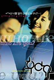 Who Are You?(2002) Poster - Movie Forum, Cast, Reviews