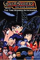 Image of Detective Conan: The Time Bombed Skyscraper